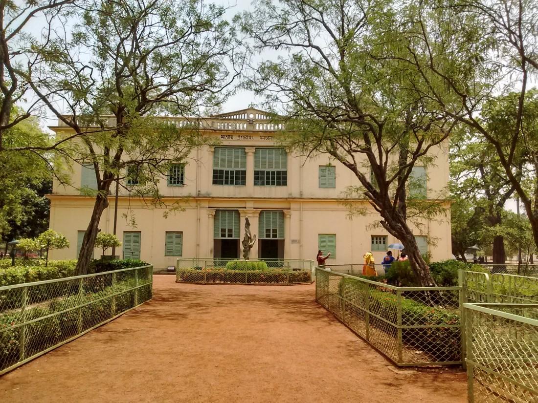 Bolpur Viswa Bharati University